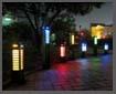 太陽能庭園燈